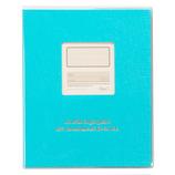 Z&K ピタットアルバムファブリックFS 60−622 ライトブルー