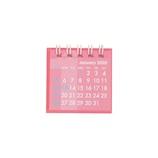 【2020年版・卓上】 Z&K カレンダー ミニミニ 68−870 ピンク