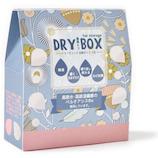 サンハーティネス香産 DRYBOX 収納ボックス用 ブルー