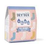サンハーティネス香産 DRYBOX シューズラック用 ピンク