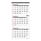 【2021年版4月はじまり】 エヌ・プランニング ホワイト3マンス M CKN‐55│カレンダー 壁掛けカレンダー