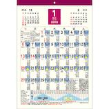 【2019年版・壁掛】エヌ・プランニング A3 和風月ごよみ CK-27
