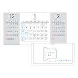 【2021年版・卓上】 エヌ・プランニング 卓上 3マンス CT‐513