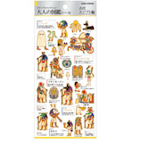 カミオジャパン 大人の図鑑シール 01403 古代エジプト編