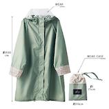 カミオジャパン シュシュポッシュ 自転車レインウェア OTONA 04000 北欧フラワー│レインウェア・雨具 レインコート・ポンチョ