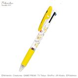 カミオジャパン ジェットストリーム 3色ボールペン 0.5mm 04517 ポケットモンスター