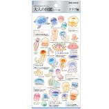 カミオジャパン 大人図鑑シール 07285 クラゲ│ファイル クリアホルダー