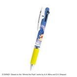 カミオジャパン ジェットストリーム 3色ボールペン 0.5mm 710823 くまのプーさん│ボールペン 多機能ペン