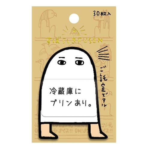 カミオジャパン すばらしき付箋 メジェド 30枚入