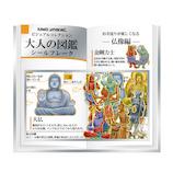 カミオジャパン PM大人の図鑑シールフレーク_22695 仏像