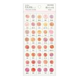 カミオジャパン 日本の色見本帖シール 24110 密か心の色(ピンク)│シール シール・ステッカー