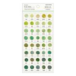 カミオジャパン 日本の色見本帖シール 24112 若草の色(グリーン)