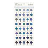 カミオジャパン 日本の色見本帖シール 24114 星月夜の色(ブルー)│シール シール・ステッカー