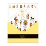 カミオジャパン 大人の図鑑シリーズ レター 24453 古代エジプト