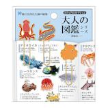 カミオジャパン 大人の図鑑クリップ 深海魚│クリップ・ステープラー