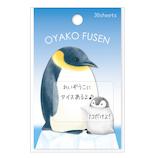 カミオジャパン あにまる親子付箋 24912 ペンギン