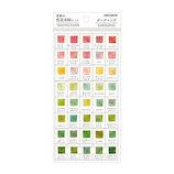 カミオジャパン 世界の色見本帖シール ガーデニング