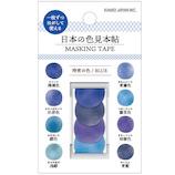 カミオジャパン 日本の色見本帖マスキングテープ 待宵の色