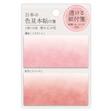 カミオジャパン 日本の色見本帖付箋 密か心の色
