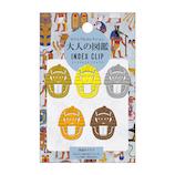 カミオジャパン 大人の図鑑 インデックスクリップ 29048 ファラオ│クリップ・ステープラー ゼムクリップ