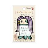 カミオジャパン すばらしきFUSEN 29912 アマビエ│ノート・メモ 付箋紙