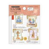 カミオジャパン インデックス付箋クリップ 33598 仏像