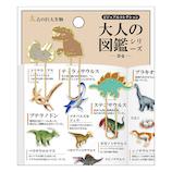 カミオジャパン 大人の図鑑クリップ 740839 恐竜 3個入│クリップ・ステープラー ゼムクリップ