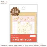 カミオジャパン トレーシング付箋 40850 ピカチュウ/パン│ノート・メモ 付箋紙