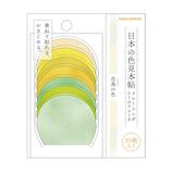 カミオジャパン 日本の色見本帖 シールフレーク 41120 花鳥の色