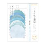 カミオジャパン 日本の色見本帖 シールフレーク 41121 玉響の色│シール シール・ステッカー
