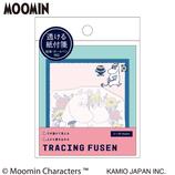 カミオジャパン トレーシング付箋 742020 ムーミン/チェア
