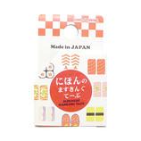 カミオジャパン にほんのますきんぐてーぷ 46429 寿司