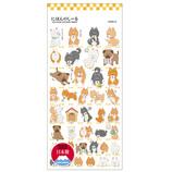 カミオジャパン にほんのしーる 46578 犬