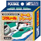 カミオジャパン プラレール シールフレーク 63893 はやぶさ