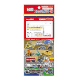 カミオジャパン トミカ コレクションシール 86344 自然│シール シール・ステッカー