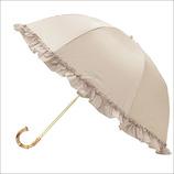 カミオジャパン ピンクトリック 雨晴兼用 完全遮光 2段折りたたみ傘 フリル 87517 グレージュ