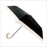 カミオジャパン ピンクトリック 雨晴兼用 完全遮光 3段折りたたみ傘 グログラン 87521 ブラック