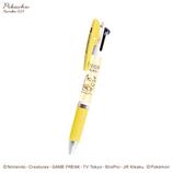 カミオジャパン ジェットストリーム 3色ボールペン 0.5mm 790296 ポケモン/なかよし│ボールペン 多機能ペン