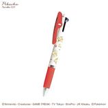 カミオジャパン ジェットストリーム 3色ボールペン 0.5mm 790297 ポケモン/ちらし│ボールペン 多機能ペン