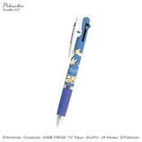 カミオジャパン ジェットストリーム 3色ボールペン 0.5mm 790298 ポケモン/青色│ボールペン 多機能ペン