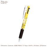 カミオジャパン ジェットストリーム 3色ボールペン 0.5mm 790299 ポケモン/アップ│ボールペン 多機能ペン