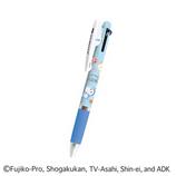 カミオジャパン ジェットストリーム 3色ボールペン 0.5mm 790458 ドラえもん│ボールペン 多機能ペン