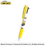 カミオジャパン ジェットストリーム 3色ボールペン 0.5mm 790459 ミニオン│ボールペン 多機能ペン