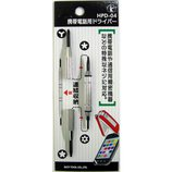 ベスト 携帯電話用ドライバー HPD−04