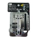 極匠 電ドル差し用カラビナ 可動式 小 GTH−13