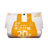 ケミカルジャパン 次が使いやすい手さげ袋 20L HD‐508N 20枚