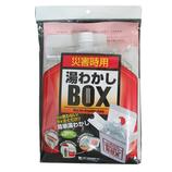 トライカンパニー 災害時用 湯沸しBOX 基本セット