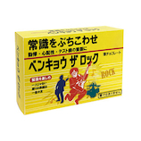 イズミクリエーション ベンキョウザブロック 【店頭のみ商品】