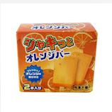 サカモト 箱アイス消しゴム 72076101 シャキっとオレンジバー