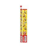 サカモト ベビースター鉛筆 HB 44900101 ラーメン丸│鉛筆・鉛筆削り 鉛筆